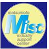 松本ものづくり産業支援センター