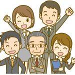 中小企業支援