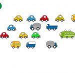 公共交通・交通政策